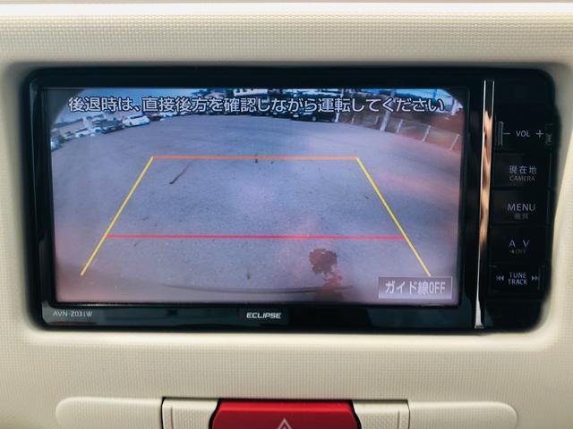 X スマートキー 4WD 1オーナー 外メモリナビ Bカメラ(15枚目)