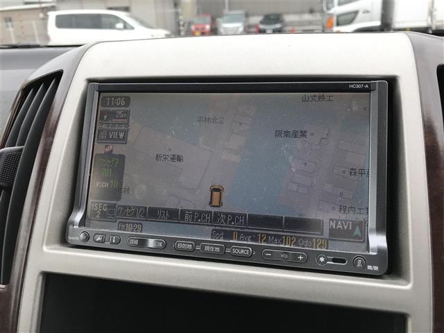 「日産」「セレナ」「ミニバン・ワンボックス」「岡山県」の中古車2