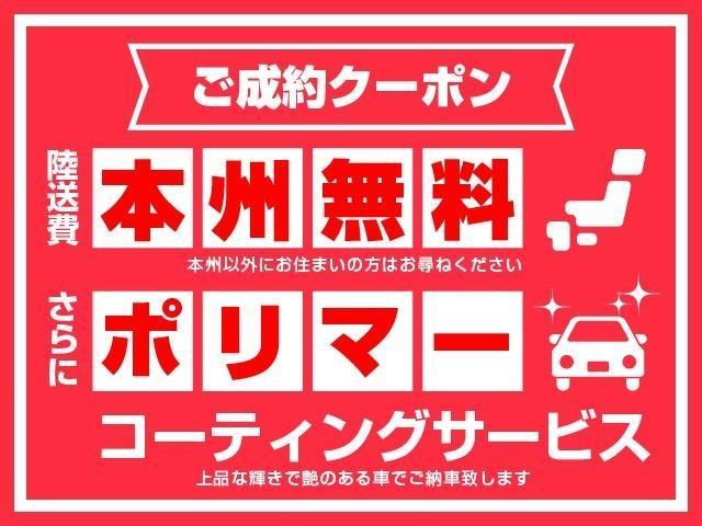 2.0 L 4WD ガラスルーフ 4WD(9枚目)