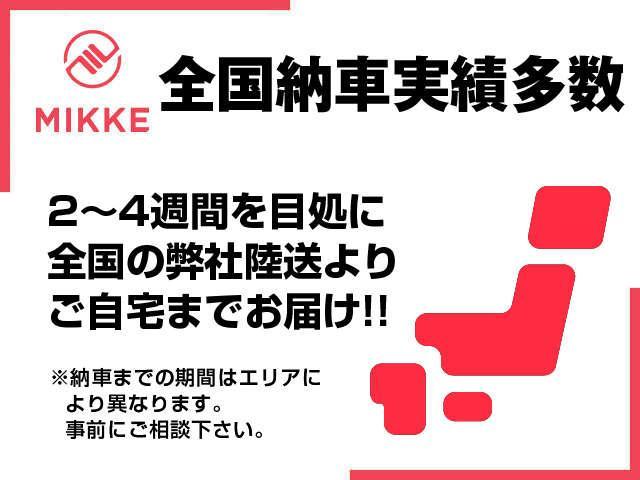 ランドベンチャー リフトアップ/ユーザー様買取車両(4枚目)