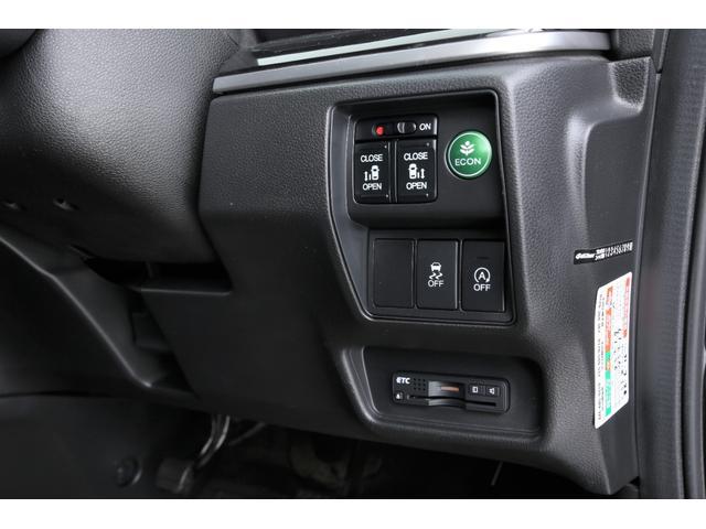 アブソルート・EX ツインモニター/両側自動ドア/キャプテンシート/オットマン/ハーフレザーシート/全方位カメラ/衝突被害軽減装置/アイドリングストップ(41枚目)