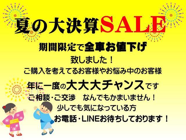X リフトアップ 新品タイヤ ナビ ETC(4枚目)