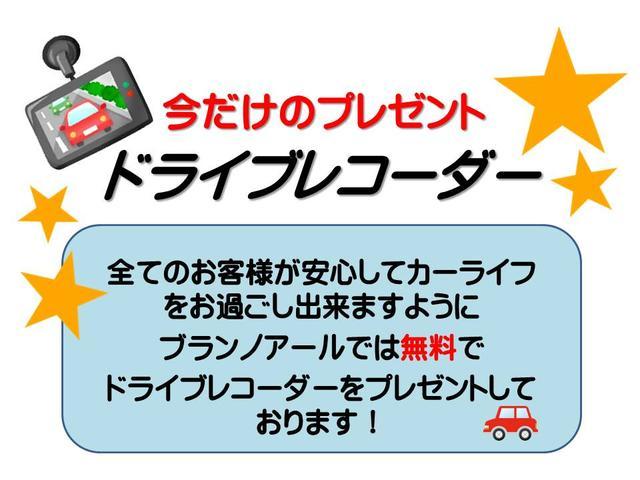 キャンペーン実施中!10月にご契約頂いた方に漏れなくドライブレコーダー取り付けサービス致します!今や必需品になりました!この機会にぜひ!