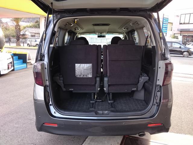 トヨタ アルファード 240Sプライムセレクション2 純ナビ地デジ バックカメラ