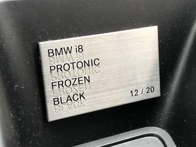 「BMW」「i8」「クーペ」「大分県」の中古車4