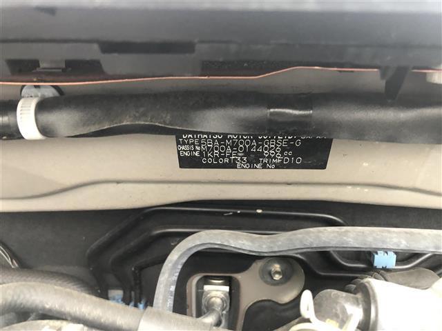 モーダ Gパッケージ ワンオーナー スマートアシスト 純正メモリーナビ バックカメラ 地デジTV Bluetoth 純正LEDヘッドライト LEDフォグランプ オートライト ドラレコ コーナーセンサー 純正14インチアルミ(38枚目)