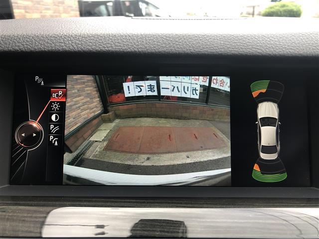 523iラグジュアリー ワンオーナー ブラックレザーシート マルチディスプレイオーディオ インテリジェントセーフティ アダプティブクルーズコントロール レーンチパーチャー クリアランスソナー スマートキー シートヒーター(28枚目)