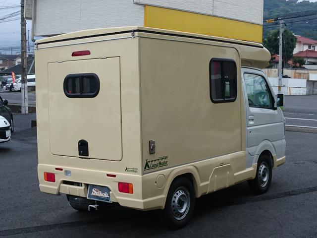 CampMaster キャンピング車 4WD AC PS(7枚目)