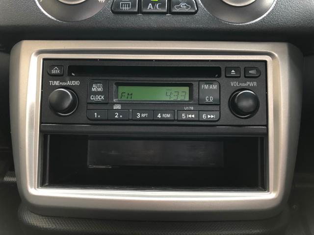 「三菱」「eKワゴン」「コンパクトカー」「大分県」の中古車10