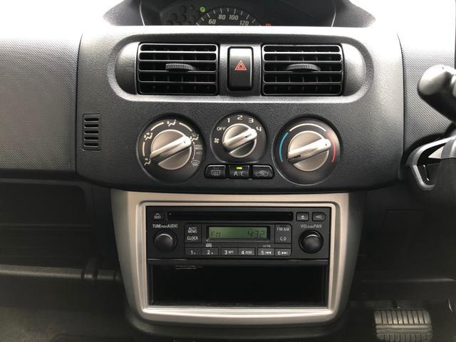 「三菱」「eKワゴン」「コンパクトカー」「大分県」の中古車11