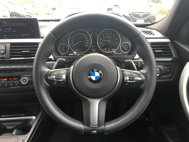「BMW」「3シリーズ」「セダン」「富山県」の中古車4