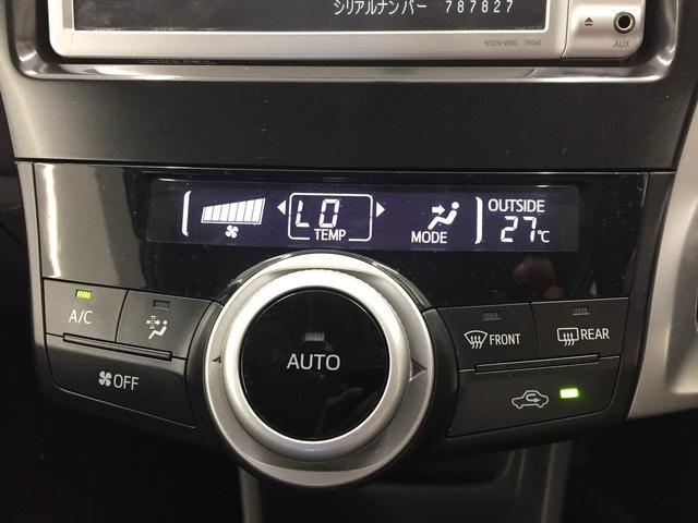 「トヨタ」「プリウスα」「ミニバン・ワンボックス」「富山県」の中古車12