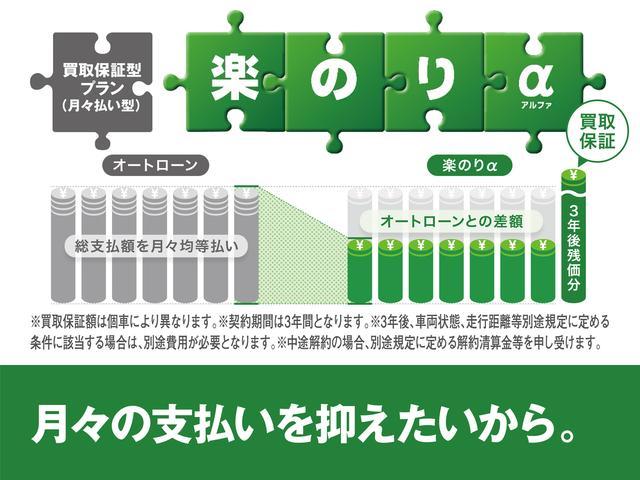 「三菱」「eKスペースカスタム」「コンパクトカー」「富山県」の中古車37