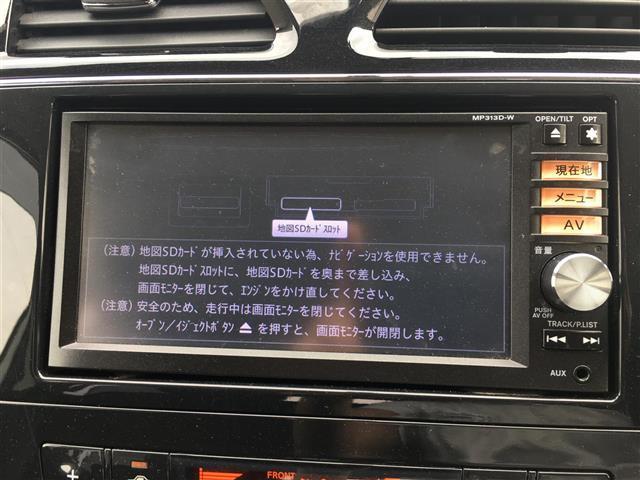 「日産」「セレナ」「ミニバン・ワンボックス」「富山県」の中古車8