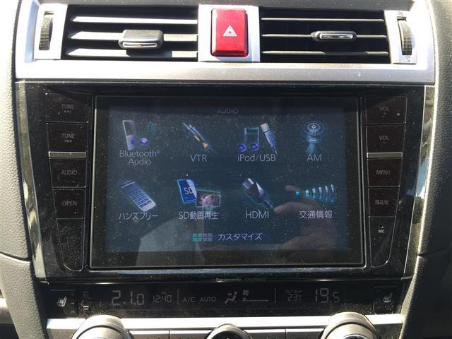 リミテッド 4WD 衝突軽減装置  革シート メモリーナビ フルセグTV バックカメラ ETC レーダークルーズコントロール パワーバックドア シートヒーター LEDヘッドライト パワーシート(7枚目)