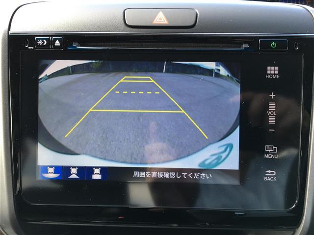 G・ホンダセンシング 衝突軽減装置 純正HDDナビ バックカメラ ETC 両側電動ドア レーダークルーズコントロール LEDヘッドライト ハーフレザーシート 純正15インチアルミホイール(8枚目)