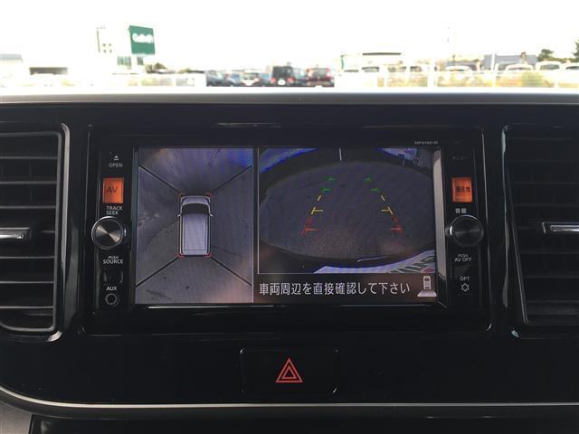 ハイウェイスター X 衝突軽減ブレーキ 純正メモリーナビ  全方位カメラ 左側パワースライドドア アイドリングストップ 純正14インチアルミ フォグライト サイドミラー プッシュスタート ドアバイザー  電動格納ミラー(15枚目)