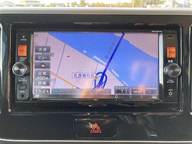 ハイウェイスター ターボ 衝突軽減装置 純正メモリーナビ フルセグTV 全方位カメラ 両側電動ドア アイドリングストップ 純正15インチアルミホイール HIDヘッドライト(4枚目)