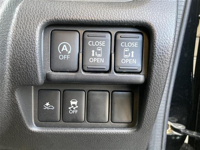 ハイウェイスター ターボ 衝突軽減装置 純正メモリーナビ フルセグTV 全方位カメラ 両側電動ドア アイドリングストップ 純正15インチアルミホイール HIDヘッドライト(8枚目)