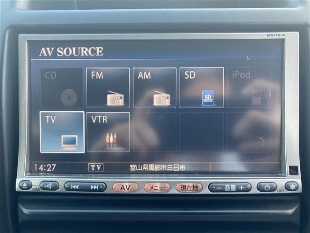 20X 純正メモリナビ ワンセグテレビ バックカメラ 社外アルミホイール 冬タイヤ車載 スマートキー(10枚目)