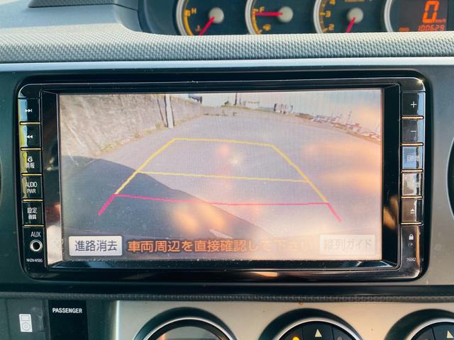 1.5G 純正ナビ DVD再生可 Bluetoothオーディオ バックカメラ ETC スマートキー(13枚目)