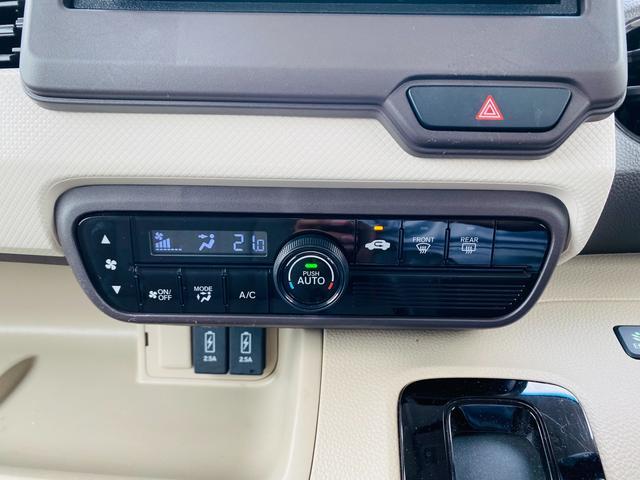 G・Lホンダセンシング 社外ナビ Bluetoothオーディオ バックカメラ 衝突被害軽減ブレーキ 車線逸脱警報機 ETC レーダークルコン 片側電動ドア オートライト LEDヘッドライト 横滑り防止装置 ステリモ(11枚目)