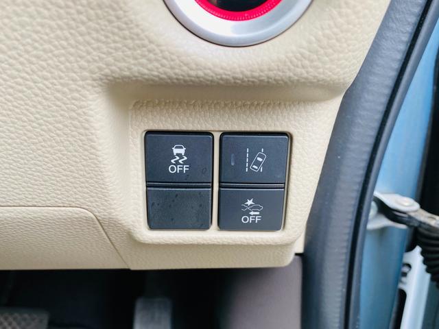 G・Lホンダセンシング 社外ナビ Bluetoothオーディオ バックカメラ 衝突被害軽減ブレーキ 車線逸脱警報機 ETC レーダークルコン 片側電動ドア オートライト LEDヘッドライト 横滑り防止装置 ステリモ(20枚目)