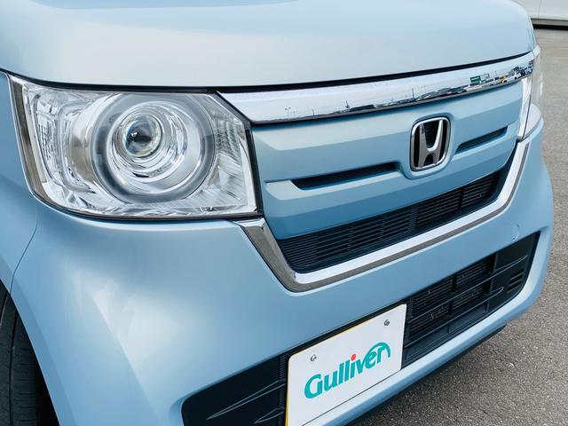 G・Lホンダセンシング 社外ナビ Bluetoothオーディオ バックカメラ 衝突被害軽減ブレーキ 車線逸脱警報機 ETC レーダークルコン 片側電動ドア オートライト LEDヘッドライト 横滑り防止装置 ステリモ(23枚目)