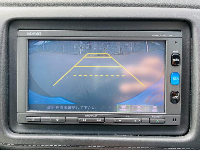 X 純正メモリナビ 衝突軽減ブレーキ クルーズコントロール ETC オートライト LEDヘッドライト 横滑り防止装置 ステアリングスイッチ サマータイヤ積み込み(10枚目)