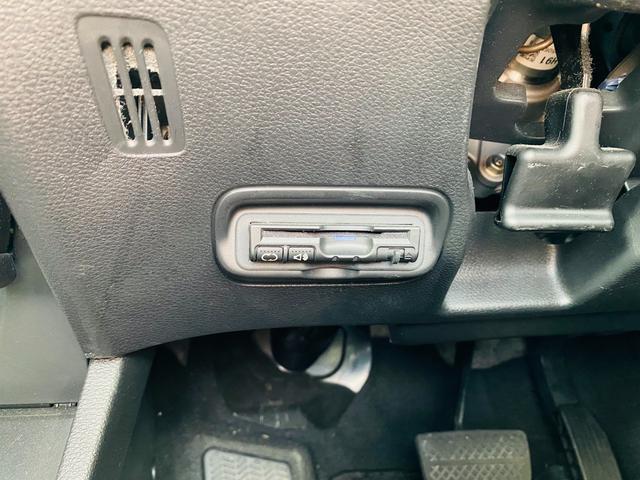 X 純正メモリナビ 衝突軽減ブレーキ クルーズコントロール ETC オートライト LEDヘッドライト 横滑り防止装置 ステアリングスイッチ サマータイヤ積み込み(17枚目)