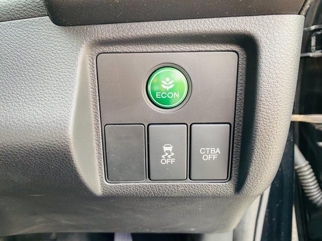 X 純正メモリナビ 衝突軽減ブレーキ クルーズコントロール ETC オートライト LEDヘッドライト 横滑り防止装置 ステアリングスイッチ サマータイヤ積み込み(18枚目)