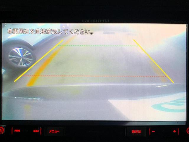 20C-スカイアクティブ 社外メモリナビ バックカメラ 両側電動スライドドア ETC CD/DVD再生機能 Bluetooth接続可能 アイドリングストップ MTモード付きAT オートエアコン スマートキー(5枚目)