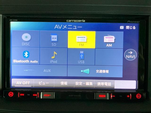 20C-スカイアクティブ 社外メモリナビ バックカメラ 両側電動スライドドア ETC CD/DVD再生機能 Bluetooth接続可能 アイドリングストップ MTモード付きAT オートエアコン スマートキー(6枚目)