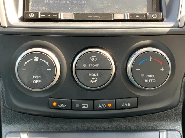 20C-スカイアクティブ 社外メモリナビ バックカメラ 両側電動スライドドア ETC CD/DVD再生機能 Bluetooth接続可能 アイドリングストップ MTモード付きAT オートエアコン スマートキー(8枚目)
