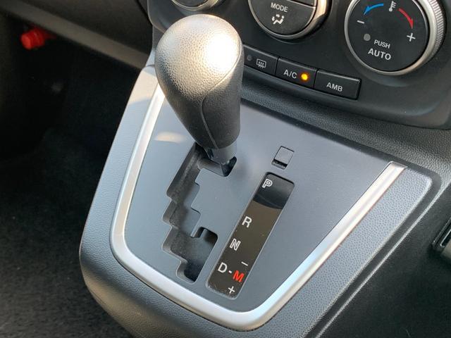 20C-スカイアクティブ 社外メモリナビ バックカメラ 両側電動スライドドア ETC CD/DVD再生機能 Bluetooth接続可能 アイドリングストップ MTモード付きAT オートエアコン スマートキー(9枚目)