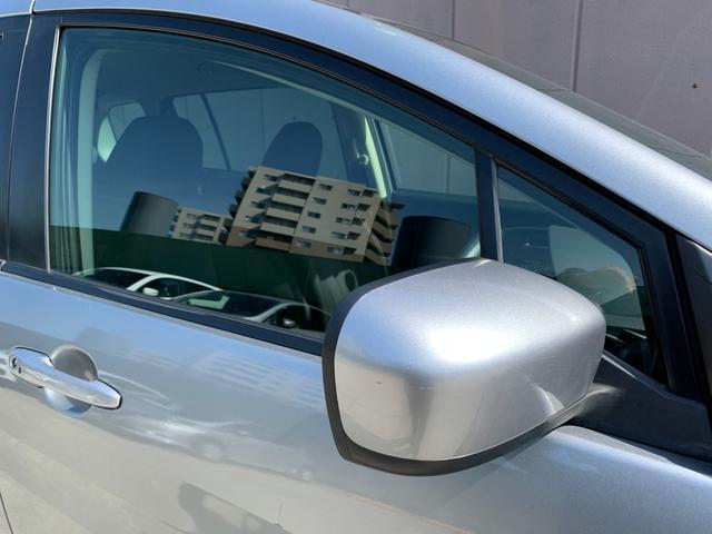 20C-スカイアクティブ 社外メモリナビ バックカメラ 両側電動スライドドア ETC CD/DVD再生機能 Bluetooth接続可能 アイドリングストップ MTモード付きAT オートエアコン スマートキー(51枚目)