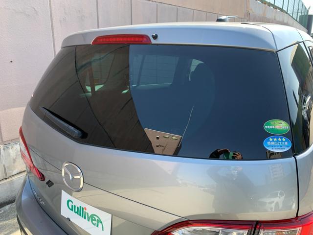 20C-スカイアクティブ 社外メモリナビ バックカメラ 両側電動スライドドア ETC CD/DVD再生機能 Bluetooth接続可能 アイドリングストップ MTモード付きAT オートエアコン スマートキー(56枚目)
