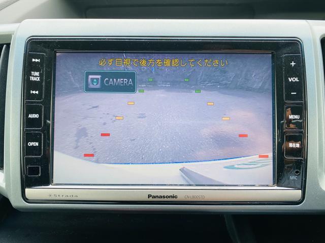 Z クールスピリット 純正HDDナビ バックカメラ ETC 両側電動スライドドア 後席モニター クルーズコントロール HIDヘッドライト オートライト(12枚目)