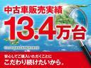 TX ワイド 4WDETCルーフレール純正AWIDEL UP フロアマット(21枚目)