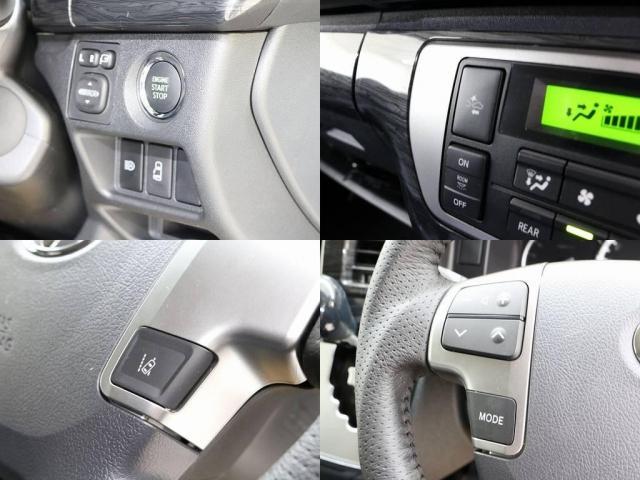 2.7 GL ロング ミドルルーフ 4WD TSS付 Ver(19枚目)