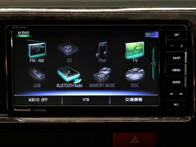 FLEX Ver4-50thWIDE ナビ フリップダウン(9枚目)