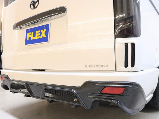 FLEXボンネット フロントリップ ESSEX EC-18(10枚目)