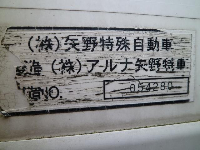 3.5t超ワイドロング 保冷バン 3枚扉 サイドドア 高床(20枚目)