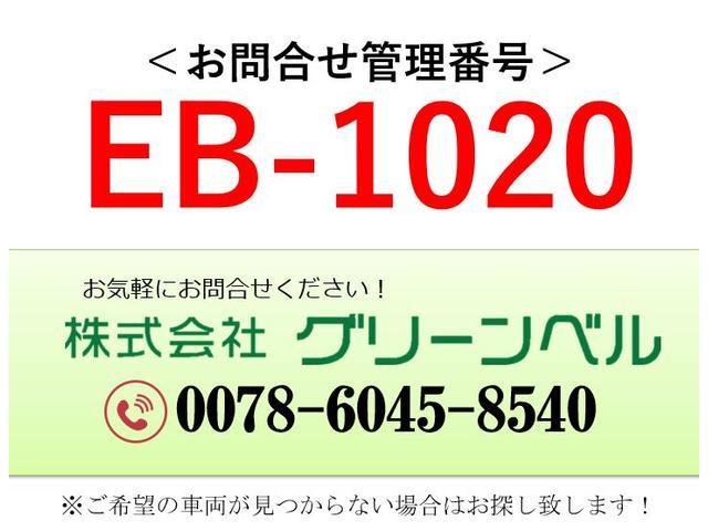 増t標準 アクションバン サイドカーテン式 ベッド付 高床(2枚目)