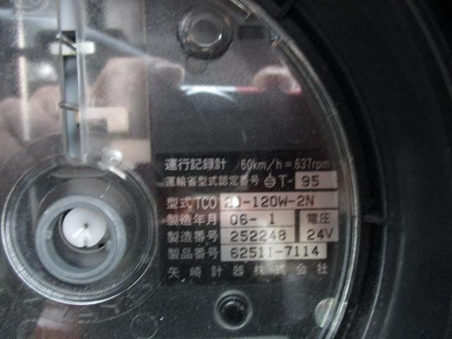 増t標準 アクションバン サイドカーテン式 ベッド付 高床(12枚目)