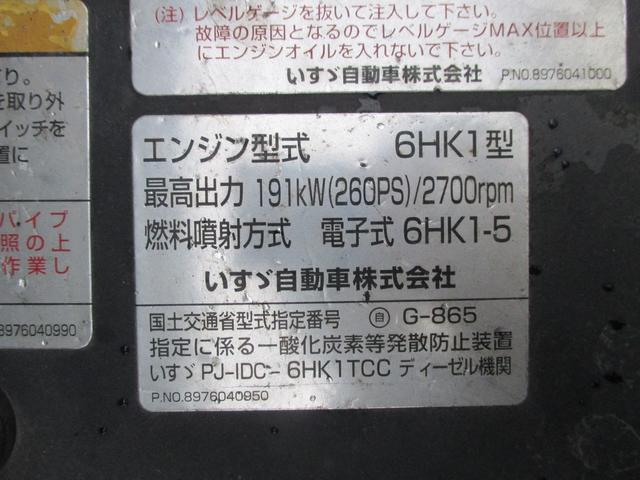 増t標準 アクションバン サイドカーテン式 ベッド付 高床(19枚目)