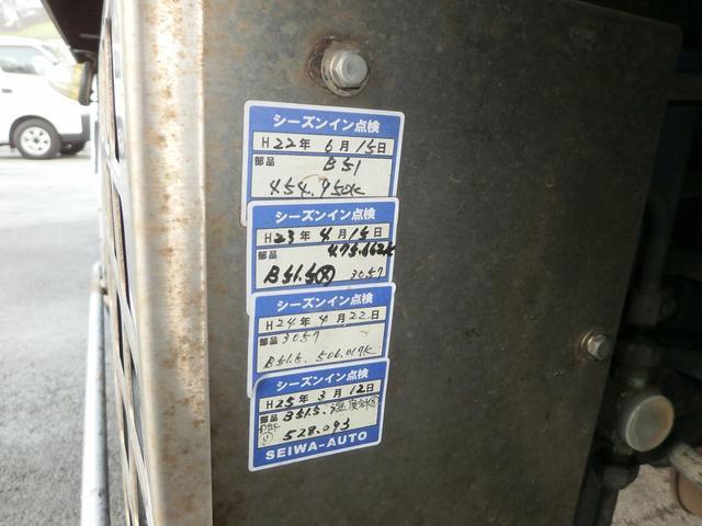 4t標準 冷蔵冷凍車 低温 格納パワーゲート 載替H7年式(60枚目)