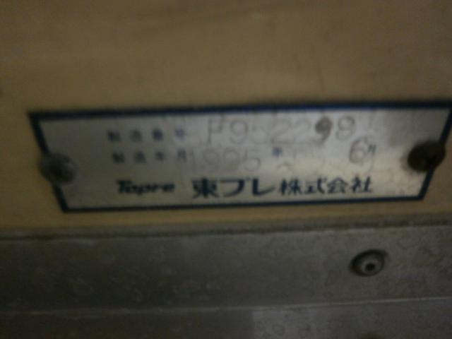 4t標準 冷蔵冷凍車 低温 格納パワーゲート 載替H7年式(62枚目)