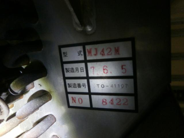 4t標準 冷蔵冷凍車 低温 格納パワーゲート 載替H7年式(64枚目)
