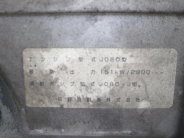 4t標準 冷蔵冷凍車 低温 格納パワーゲート 載替H7年式(68枚目)